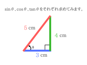 公務員試験に必要な物理の基礎を教えます!14
