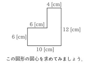 構造力学の重要なポイントを僕がわかりやすく紹介!36