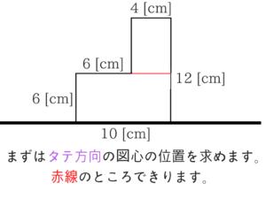 構造力学の重要なポイントを僕がわかりやすく紹介!37