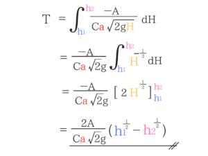 水理学の重要なポイントを僕がわかりやすく紹介!64