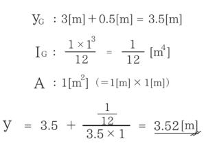 水理学の重要なポイントを僕がわかりやすく紹介!21
