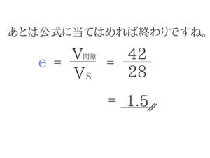土質力学の重要な公式を僕が紹介!6