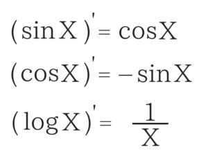 公務員試験に必要な数学の基礎を教えます!10