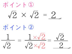 公務員試験に必要な数学の基礎を教えます!1