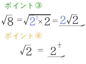公務員試験に必要な数学の基礎を教えます!2
