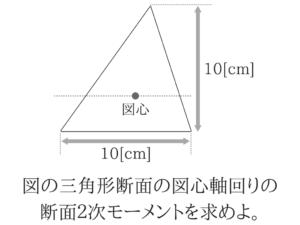 土木マスターの俺が市役所の問題解いてみた②!5
