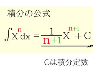 公務員試験に必要な数学の基礎を教えます!13